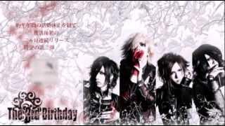The 3rd Birthday 「GOD BLESS YOU / 獄中オーケストラ 」