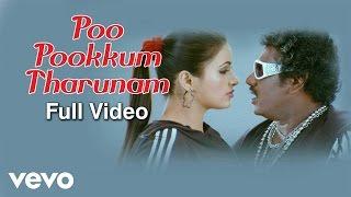 Ambasamuthiram Ambani   Poo Pookkum Tharunam Video | Karunaas