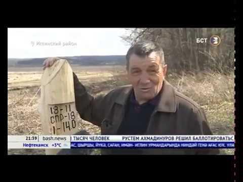 Радий Хабиров подписал указ о введении особого противопожарного режима