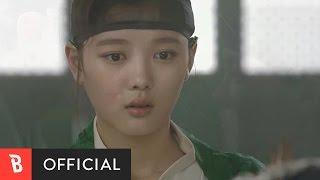 [Teaser] 녹는다 (구르미 그린 달빛 OST) (Moonlight Drawn by Clouds OST) - 케이윌(K. will)