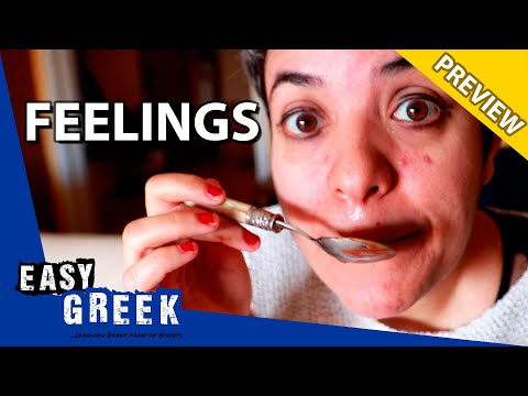 How to describe your feelings in Greek | Super Easy Greek 25 photo