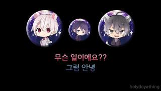 [마후마후 x luz - feat. 소라루] 트윗캐스: 소라루가 루스를 개라고 하는 이유를 알 것 같다