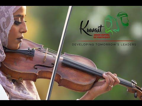 KUWAIT - Developing Tomorrow's Leaders | QCPTV.com