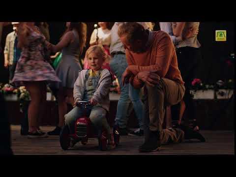 Preem Gunde Svan Reklamfilm - Barnet 6 s