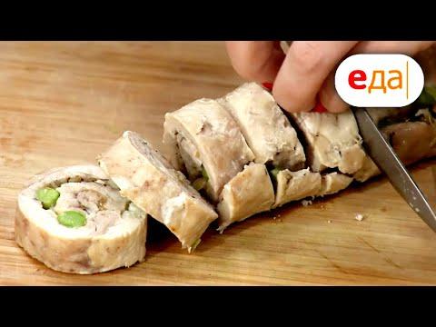Куриный рулет с фасолью и помидорами | Дежурный по кухне | Алена Изюмская