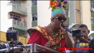 PSIRICO - POPA DA BUNDA - MUQUIRANAS - CARNAVAL 2018