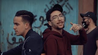 Top 10 Moroccan Rap Songs in March 2018
