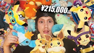 Spending ¥215,000 on Pokemon in one day... (Japan)