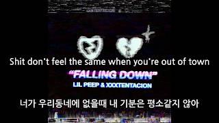 [죽은 두 천재의 콜라보] Lil Peep XXXTENTACION - Falling Down [한글 자막]