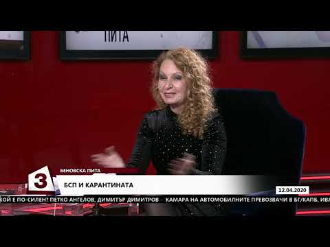 """""""Беновска пита"""" на 12.04.2020 г.: Гост е Калоян Паргов"""