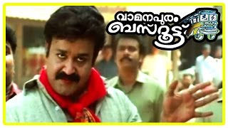 Vamanapuram Bus Route Malayalam Movie | Mohanlal | Aditya | Fights width=