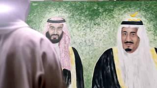 """عبدالمجيد عبدالله """"خلها بالأخضر"""" أغنية هيئة الترفيه بمناسبة اليوم الوطني السعودي 87"""