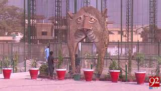 First ever Animal zoo in Peshawar to be inaugurated soon - 18 October 2017 - 92NewsHDPlus