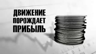 Медиахолодильник ДЕЛО )