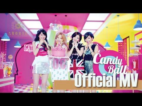 as-one-candy-ballofficial-music-video-sun-entertainment-music
