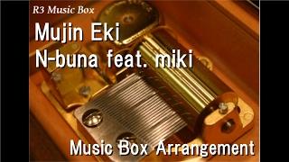 Mujin Eki/N-buna feat. miki [Music Box]