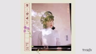 [AUDIO] IU (아이유) - Black Out