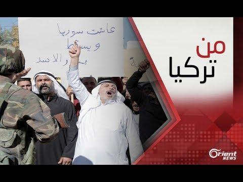 درعا من أجل شقيقي فيلم تركي يروى الأحداث الأولى للثورة السورية- من تركيا