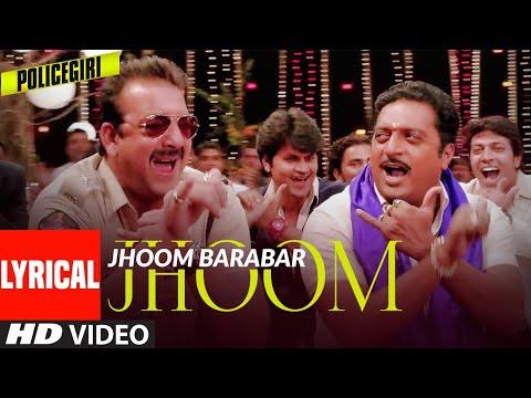 Jhoom Barabar Jhoom Lyrical | Policegiri | Sanjay Dutt, Prachi Desai | Himesh Reshammiya