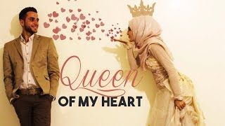 Queen of my Heart Nasheed With Lyrics - Hafs al Gazzi