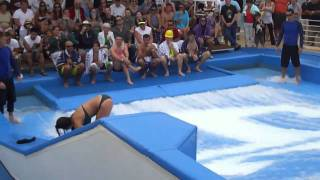Flow Rider Competetion