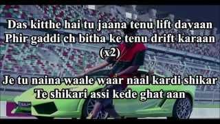 SNIPER by RAFTAAR and SUKH-E with Lyrics
