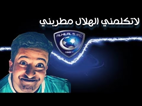 الخمسة الكبار :الهلال آدبهم | #FIFA14