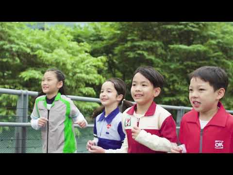 新北市教育局『 幸福保衛站』-民眾版 - YouTube