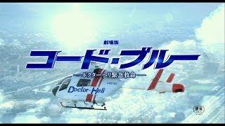 ブルー pandora コード 3 動画