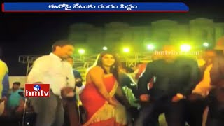 State Minister Hand In Recording Dance Event At Annavaram Temple   HMTV
