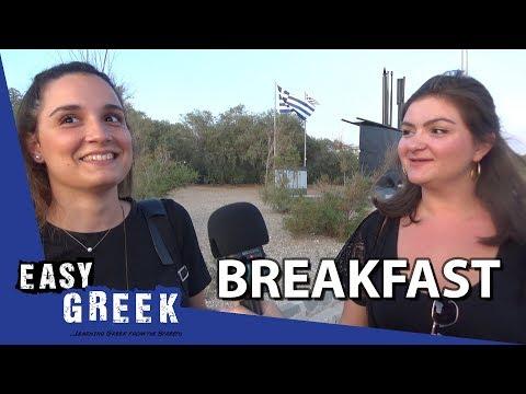 What Greeks eat for breakfast | Easy Greek 39 photo