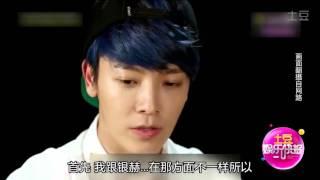 SJ银赫毒舌搞哭东海 搞基催生男男版《我结》