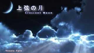 【Short Cover】上弦の月 (Jougen no Tsuki) ~ 【Fyre】