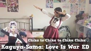 【Kaguya-sama: Love is war ED】Fujiwara Chika Dance・チカっとチカ千花っ♡ を踊ってみた【Himechin】+ Bloopers