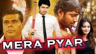 Mera Pyar (Madatha Kaja) Hindi Dubbed Full Movie | Allari Naresh, Sneha Ullal, Maryam Zakaria width=