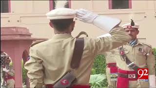 Lahore : Change of guard ceremony held at Mazar E Iqbal - 6 Sep 2018 - 92NewsHDUK