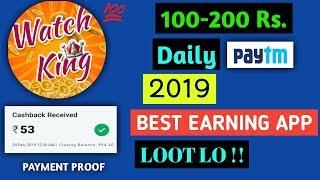 Best earning app for android 2019 | Paytm earning app | Earn money online