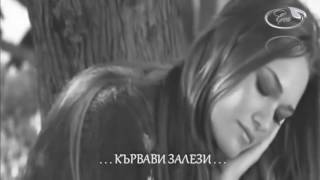 Evita Sereti - Matomena Deilina • Кървави залези