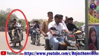 जाटो के शोक माड़े शिव शक्ति डीजे साउंड रूण !!  Shiv Shakti Dj Sound Roon !! bike stunt !! 2018