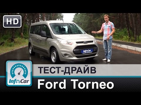 ford tourneo-connect-pass