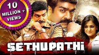 Sethupathi 2018 Hindi Dubbed Full Movie | Vijay Sethupathi, Remya Nambeesan, Vela Ramamoorthy width=