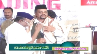 Ninaivu Yaavum Ungal Meethu Ya RasoolAllah By Terizandur Tajudeen Faizee - Tamil Muslim Song