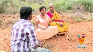 Moondravathu Kan - Agohri Baba - [Ep - 03]