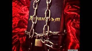 Hoodini - Vadia feat. M.W.P