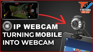 IP Webcam ( Android) (HD 720p - 3D) By Techno Gyan Pedia