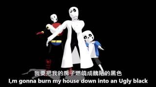 Undertale歌曲翻譯 MMD 殘像回聲 ECHO 中文字幕