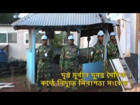 Bangladesh Army at UN Mission area