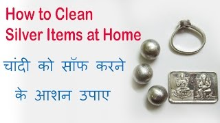 How to Clean Silver at home | Chandi kaise Saaf kare | Easily Clean Silver in 4 minutes in hindi width=