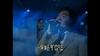 【TVPP】Jo Sung Mo - As Like The Smiling Face On Parting, 조성모 - 미소를 띄우며 너를 보낸 그 모습처럼 @ Music Camp Live