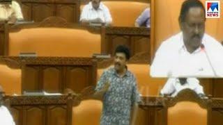 ഗണേഷ്കുമാർ സംഭവം - സഭയിൽ പ്രതിപക്ഷ ബഹളം |K B Ganesh kumar case | opposition party